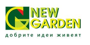 Озеленяване от New Garden
