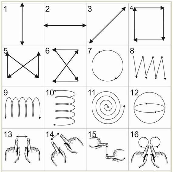 16-Eye-Exercises