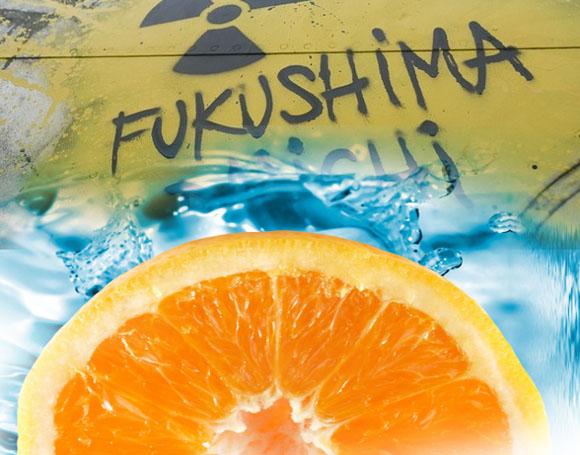 Защитете се от радиация, токсини и още